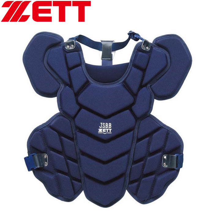 ゼット プロステイタス 軟式用 プロテクター 野球 BLP3295-2900