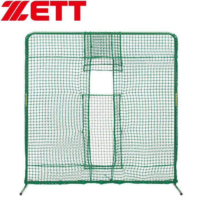 ゼット 防球用ネット ピッチングマシン・ソフトボールマシン前ネット 野球 BM132Z
