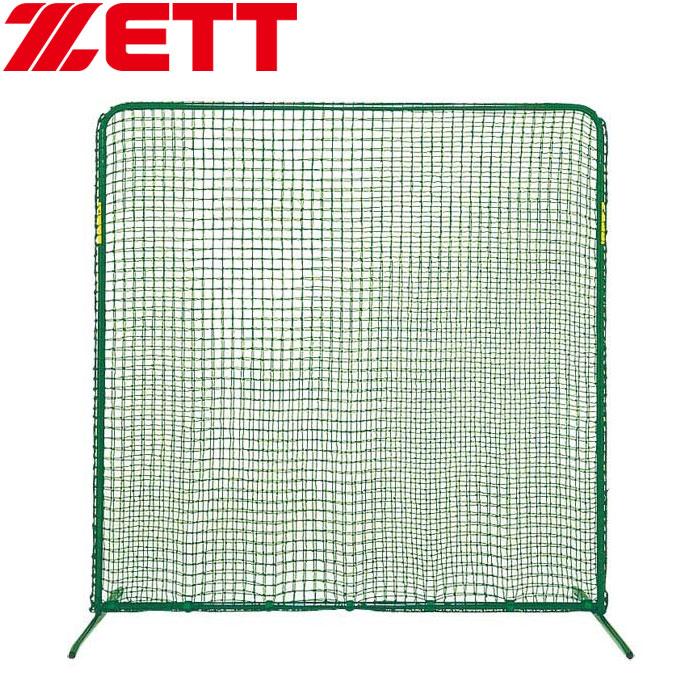 ゼット 防球用ネット 脚部回転式 脚部鉄製 野球 BM135Z