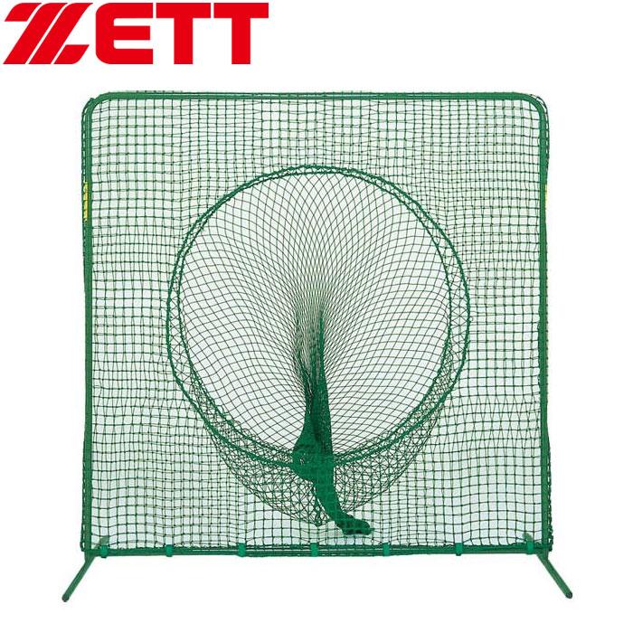 ゼット ティーバッティング練習用ネット 脚部回転式 脚部鉄製 野球 BM137Z