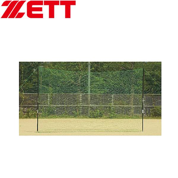 ゼット バックネット 7×3m 野球 BM9037