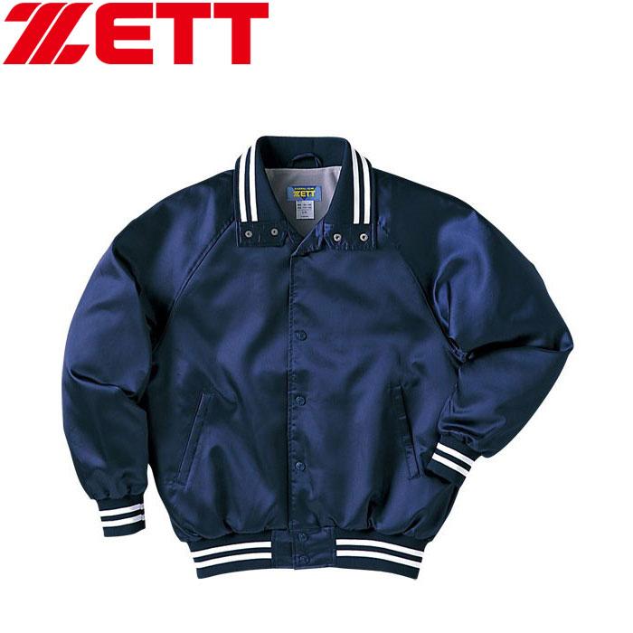 ゼット グラウンドコート ジャケット メンズ 野球 BOG305-2900
