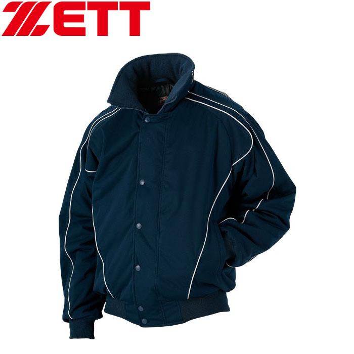 ゼット グラウンドコート ジャケット メンズ 野球 ソフトボール BOG315A-6400