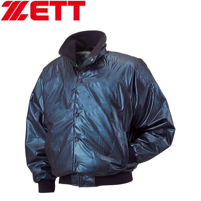 ゼット グラウンドコート ジャケット メンズ 野球 BOG455-2900
