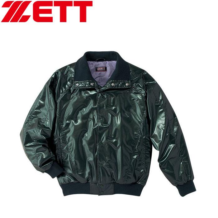 ゼット グラウンドコート ジャケット メンズ 野球 BOG455-4800