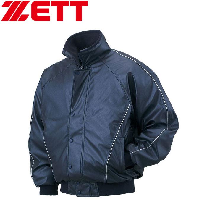 ゼット グラウンドコート ジャケット メンズ 野球 BOG475A-2900