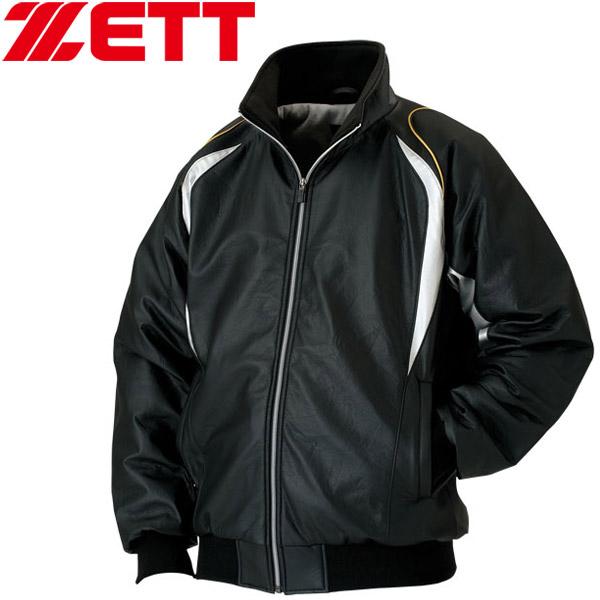 ゼット グラウンドコート ジャケット メンズ 野球 ソフトボール BOG315A-6800