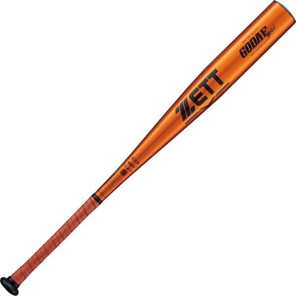 ゼット 硬式 アルミバット ゴーダFZ730 オレンジゴールド 84cm 野球 BAT11684-5600
