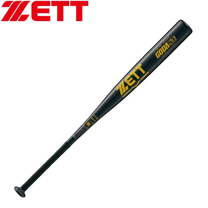 ゼット 硬式 金属バット ゴーダST 84cm 野球 BAT13684-1900