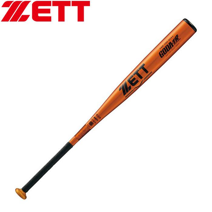 【激安セール】 ゼット BAT1392-5600 ゼット 硬式 金属 トレーニングバット ゴーダTR 83cm 83cm 野球 BAT1392-5600, DEMODE SPORTS:bd28b91d --- iclos.com