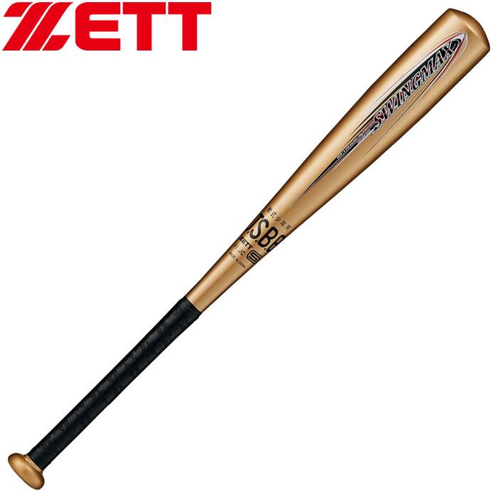 ゼット 野球 少年軟式用金属バット スイングマックス BAT75018-8201