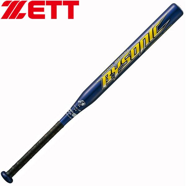 ゼット FRPカーボン製バット バイソニック 80cm ジュニア 2号ゴムボール対応 ソフトボール BCT52740-2500