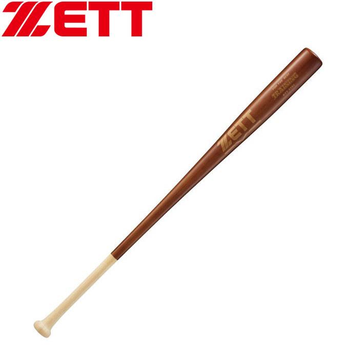 【日本製】 ゼット BTT1701-1237 合竹製 トレーニングバット 野球 ゼット 野球 BTT1701-1237, sweet platinum:4102dd9c --- canoncity.azurewebsites.net