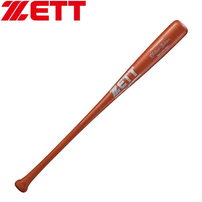ゼット 硬式 木製ラミーバット エクセレントバランス 野球 BWT17583-6300S