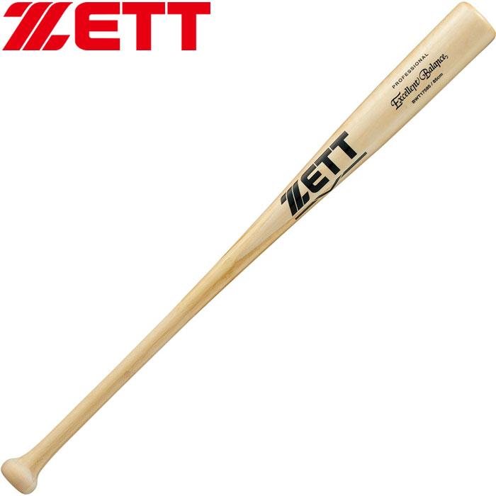 格安新品  ゼット 硬式 BWT17585-1200M 木製バット エクセレントバランス 85cm 85cm 野球 野球 BWT17585-1200M, 印旛村:7a09f324 --- canoncity.azurewebsites.net