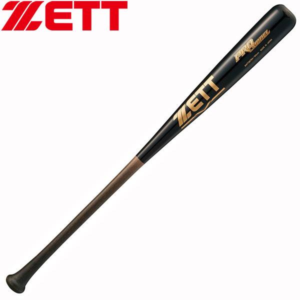 ゼット 軟式 木製バット プロモデル 84cm 一般・中学生 野球 BWT38784-9119MO
