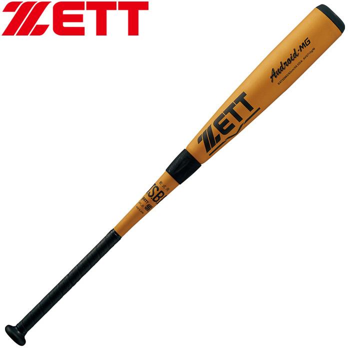 ゼット 一般軟式金属製バット アンドロイドMG 83cm BAT32983-8200