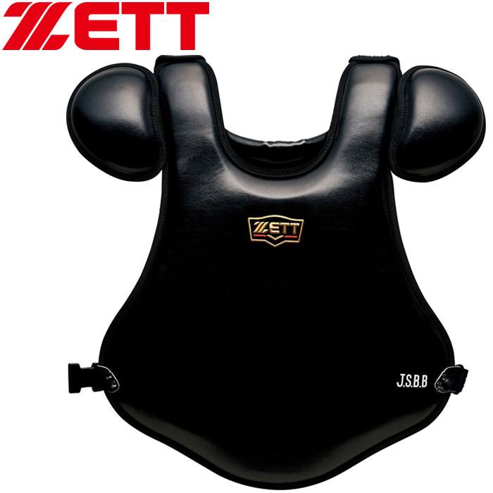 ゼット 軟式用 プロテクター プロステイタス BLP3298-1900