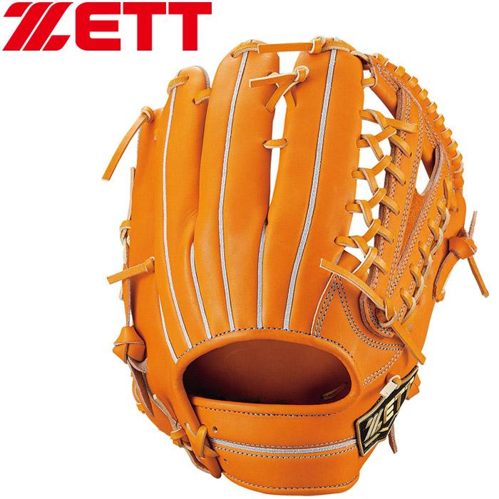 ゼット 硬式グラブ 外野手用 ネオステイタス BPGB12917-5600
