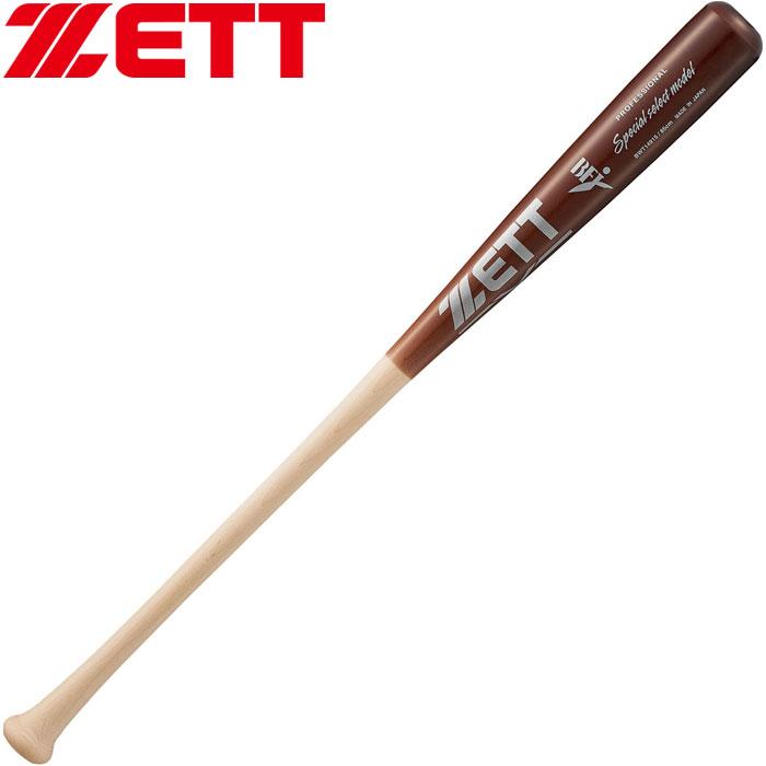 ゼット 硬式木製バット スペシャルセレクトモデル 85cm BWT14915-1237MO