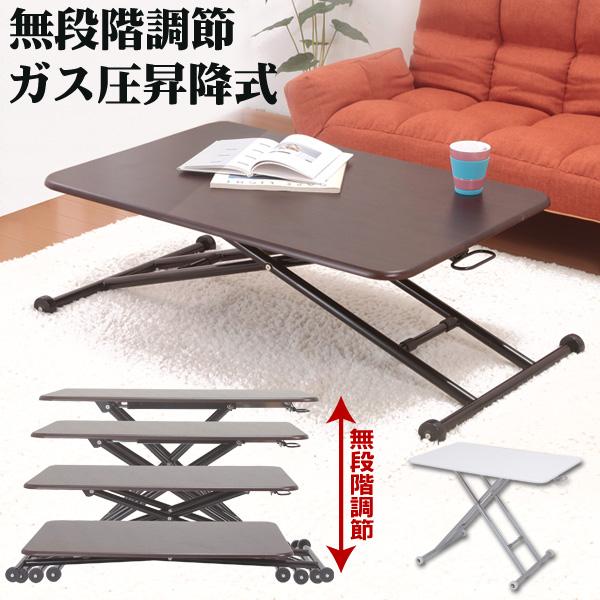 【送料無料】 昇降式テーブル テーブル 昇降式 高さ調節 ガス圧 無段階 昇降テーブル リフティングテーブル 90cm幅 完成品 フリーテーブル