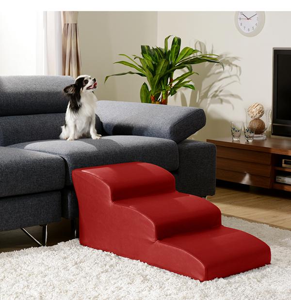 日本製 ドッグステップ PVCレザー 犬用階段3段タイプ ドッグステップ ペットステップ 犬用ステップ ステップ 犬 わんちゃん 階段 段差 3段 シニア 老犬 クッション