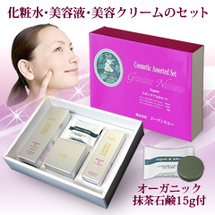 Of beauty cream, lotion and set ♪ skin care 3 piece set & lotion Q100ml essence Q35ml & moisture cream Q50g * organic Matcha green tea SOAP 15g付