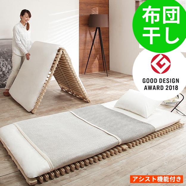 すのこ ベッド シングル すのこベッド シングルベッド フレーム 折りたたみ 二つ折り 布団干し 布団 布団が干せる 室内 国産 桐 天然木 ナチュラル モダン 和モダン シンプル 北欧