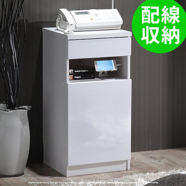 電話台 おしゃれ スリム 幅40cm 白 ホワイト リビングボード リビング チェスト キャビネット 収納 棚 fax台 ファックス台 リビング収納 背面収納 シンプル モダン 北欧 高級感 かわいい 鏡面 コンパクト 引き出し付き