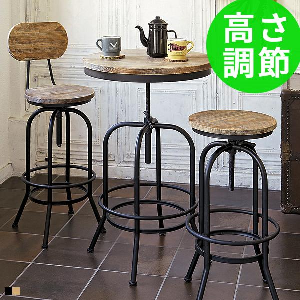 テーブル 高さ調節 高さ調整 カウンターテーブル ハイテーブル 丸 高さ80cm 高さ85cm 高さ90cm 高さ95cm おしゃれ ビンテージ アンティーク ブラック アイアン スチール バーテーブル バーカウンターテーブル バーカウンター テーブル 丸テーブル カフェテーブル 高級感