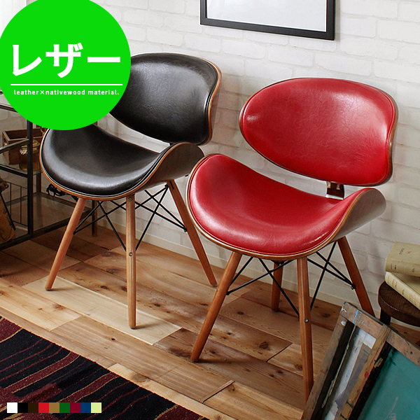 9色展開 リプロダクトチェア ダイニングチェア おしゃれ 北欧 期間限定特別価格 イームズ リプロダクト チェア デザイナーズチェア デスクチェア シェルチェア ラウンジチェア イームズチェア リビングチェア 開催中 高級感 レザー モダン かわいい 合皮 木製 西海岸 アンティーク 天然木 ビンテージ イス チェアー 椅子