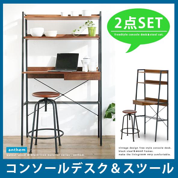 Desk Chair Set Computer Desk Depth 35 Cm Hy Type Walnut Wood Iron 90 90 Cm  ...