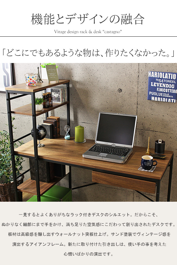 Desk Computer Storage Rack 120 Cm High Type Depth 55 Iron Black Wood