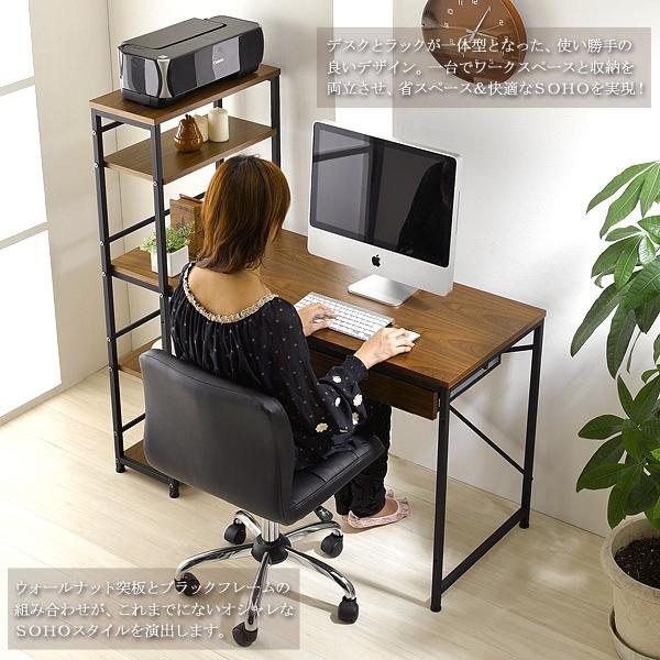 ... Desk Computer Desk Storage Rack 120 120 Cm High Type Depth 55 Cm Iron  Black Wood ...