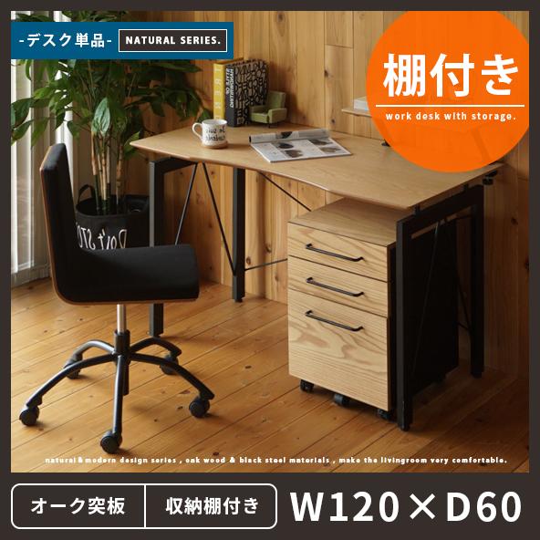 Desk Computer Desk PC Desk Desk Office Desks Learning Desk Desk PC Wood 120  Cm, Width 120 Cm 120 60 Cm Wooden Scandinavian Modern Simple Natural  Fashionable ...