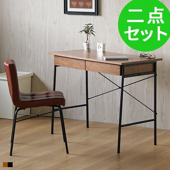 Desk Chair Set Computer Desk Pc Desk High Type Wood Walnut Depth 45 Cm Scandinavian Modern Simple Desk Chair Living Chair Home Decor Bedding
