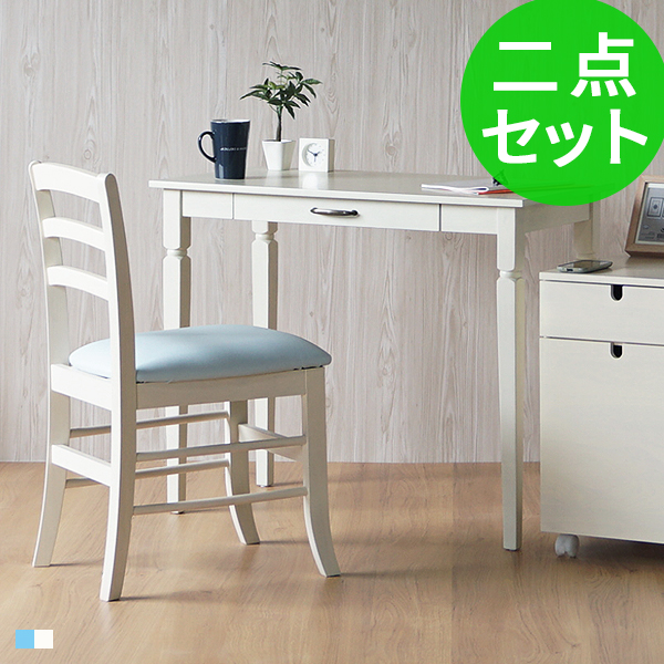 Fantastic Desk Chair Set Computer Desk Pc Desk Depth 45 Cm High Type White Desk Chair White Scandinavian Modern Simple Cute Fashionable Decor Bedding Storage Caraccident5 Cool Chair Designs And Ideas Caraccident5Info