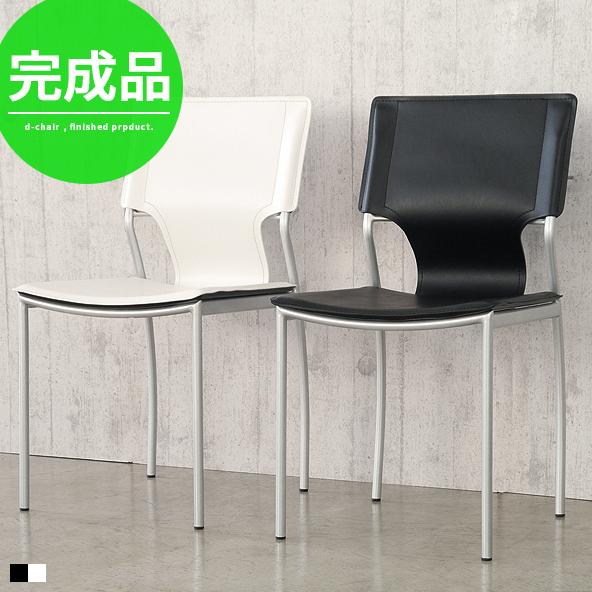 ダイニングチェア 北欧 おしゃれ 合皮 レザー ダイニング チェア カフェチェア 食卓椅子 チェアー 椅子 イス シンプル モダン かわいい 高級感 ホワイト ブラック シルバー 白 黒 スチール 完成品 高さ45cm