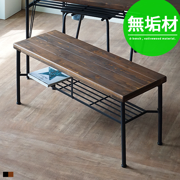 G Balance Dining Bench Bench Chair Bench Chair Chair Solid Solid