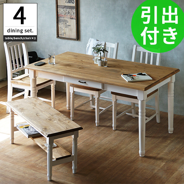 69861de1cb6 Dining table set bench dining table dining bench bench Chair Nordic country white  white solid solid wood pine wood decor