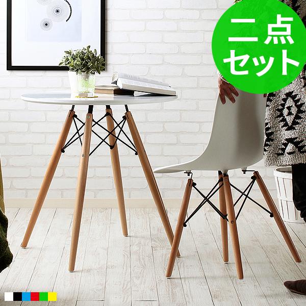 カフェテーブルセット カフェテーブル 丸 北欧 おしゃれ 白 ホワイト カフェ ダイニング テーブル ラウンドテーブル ダイニングテーブル 丸テーブル 食卓テーブル かわいい モダン アンティーク 高級感 男前 鏡面 ナチュラル スチール 木製 黒 ブラック 高さ70cm