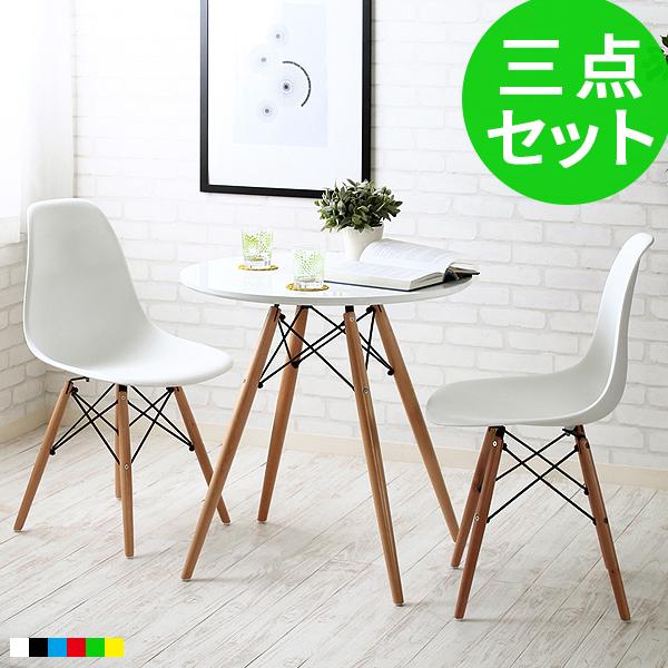カフェテーブルセット ダイニングテーブルセット 2人 2人掛け カフェテーブル 丸 北欧 おしゃれ 白 ホワイト カフェ ダイニング テーブル ラウンドテーブル ダイニングテーブル 丸テーブル かわいい モダン アンティーク 高級感 鏡面 スチール 木製 黒 ブラック 高さ70cm