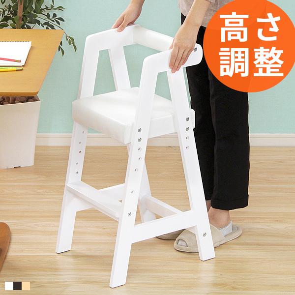 高さ調整できるキッズチェア 木製 売れ筋ランキング ダイニング 子供 子ども 椅子 北欧 おしゃれ かわいい キッズハイチェアー 子供椅子 子ども椅子 高さ調節 ダイニングチェア 可愛い レザー ハイチェア 白 アンティーク ナチュラル モダン ホワイト 完売 高さ調整 イス ダークブラウン 合皮 チェアー キッズチェア