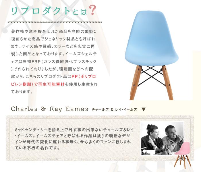伊姆斯椅以孩子初中 DSW dsw 她椅子 riproductochair 椅子孩子椅子斯堪的纳维亚本世纪中叶可爱时尚家居装饰、 床上用品及儿童椅存储室 (家居装饰、 床上用品及玩具)