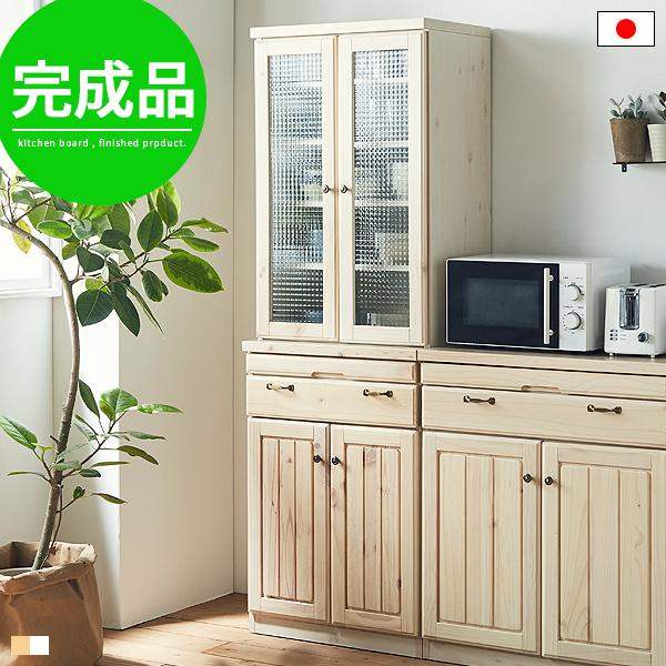 食器棚 完成品 幅60cm スリム キッチン 収納 引き出し 木製 無垢材 白 ホワイト おしゃれ キッチンボード ダイニングボード キッチンキャビネット ガラス 60幅 かわいい フレンチカントリー アンティーク 高級感 シンプル 日本製 国産 大川家具 コンパクト