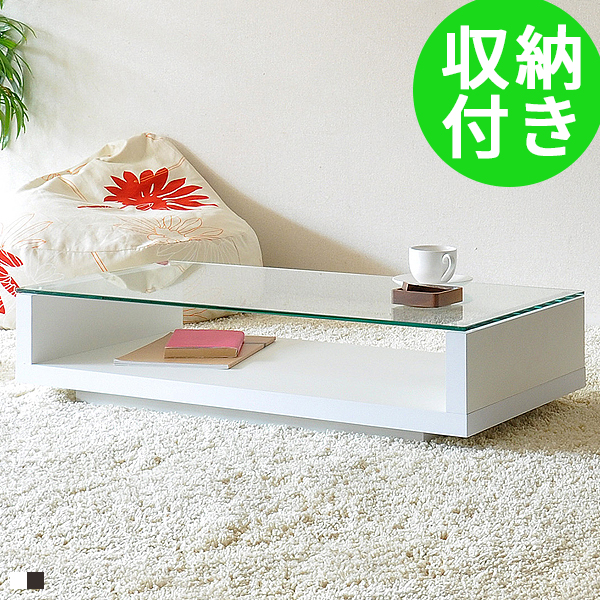 g-balance: Center table living table w glass table glass table ...