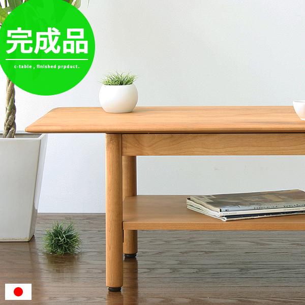 伸長式テーブル 伸長式 ローテーブル 北欧 おしゃれ 収納付き バタフライテーブル センターテーブル リビングテーブル カフェテーブル ロー テーブル 木製 無垢材 ナチュラル シンプル かわいい 完成品 日本製 国産