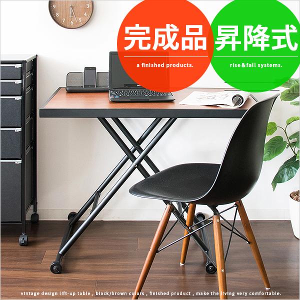 昇降式テーブル ガス圧 コンパクト 昇降テーブル リフティングテーブル リフトテーブル テーブル 高さ調節 昇降式 パソコン 90 幅90cm リビングテーブル ダイニングテーブル 木製 ウォールナット ブラック 完成品 モダン シンプル アンティーク