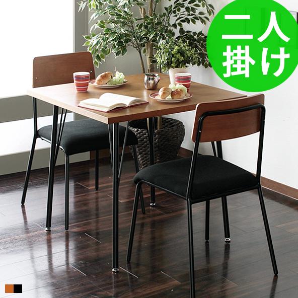 カフェテーブル ダイニングテーブル 2人用 おしゃれ アンティーク アイアン 正方形 ウォールナット 木製 ダイニング カフェ テーブル 食卓テーブル 北欧 モダン 男前 西海岸 ブルックリン アメリカン 高級感 シンプル スチール 高さ70cm 幅80cm ブラック 黒 ブラウン