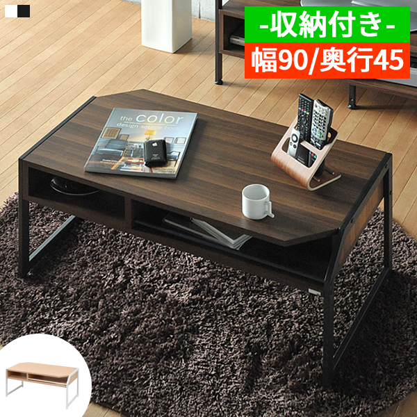 Charmant Living Room Table Center Table Coffee Table 90 90 Cm Wooden Steel Nordic  Simple Natural Brown ...